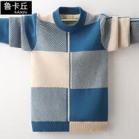 儿童针织衫男童毛衣2019秋冬季新款加绒加厚圆领套头中大童线衣