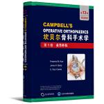 坎贝尔骨科手术学(第13版全彩色英文原版影印):第1卷 关节外科