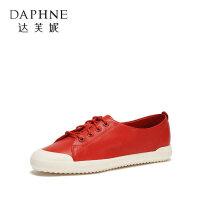 Daphne/达芙妮多款春秋平底系带休闲板鞋复古真皮女鞋