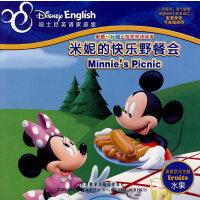 米奇妙妙屋智慧双语故事:米妮的快乐野餐会.高飞向前冲(迪士尼英语家庭版)