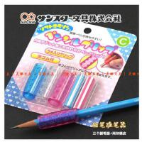 日本太阳星SUN-STAR 铅笔握笔器 3支握手+2个橡皮 三角螺旋