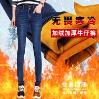 【年货节 直降到底】女先生加绒牛仔长裤加厚保暖小脚裤弹力休闲新款铅笔裤
