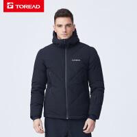 【1件3.3折】探路者滑雪衣 秋冬新款户外男式滑雪羽绒服KADG91607