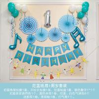 女宝宝一周岁生日布置2岁儿童男孩公主主题派对装饰气球背景墙