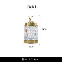 欧式透明水晶玻璃糖果罐美式储物罐器皿创意糖罐客厅装饰品鹿摆件