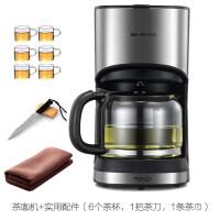 【热卖新品】全自动电热黑茶蒸茶煮茶器玻璃电热煮茶壶家用烧水壶泡茶专用 黑色