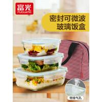 富光玻璃饭盒便当盒上班族保鲜盒微波炉专用碗带盖分隔套装密封盒