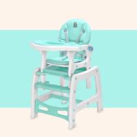 儿童餐具哈哈鸭多功能儿童餐椅组合式宝宝塑料座椅婴儿吃饭椅子小孩餐桌椅