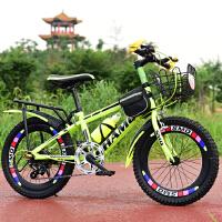 儿童自行车6-7-8-9-10-11-12岁15童车男孩20寸小学生单车山地变速