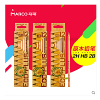 马可Marco铅笔原木书写2H/HB/2B铅笔无毒学生六角铅笔6001