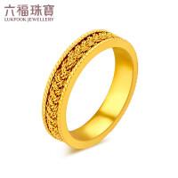 六福珠宝精工款编织纹黄金戒指女戒闭口戒计价A03TBGR0001