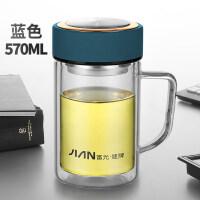 玻璃杯双层带把办公杯便携带盖过滤水杯玻璃杯泡茶杯子定制