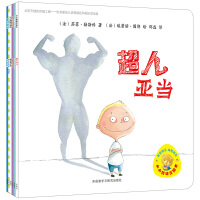 小小聪明豆绘本套装(5)(6本/套)