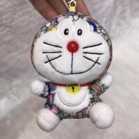 六一儿童节520日本哆啦a梦村上隆钥匙扣背包挂饰毛绒玩偶公仔包包挂件女生礼物520礼物母亲节 10厘米