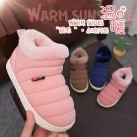 儿童棉拖鞋女冬季包跟男童小孩宝宝棉鞋亲子可爱家居托鞋