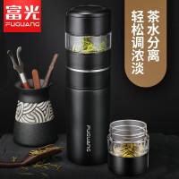 富光保温杯WFZ1090-400ml雷克系列泡茶师茶水分离杯 304不锈钢杯子男士大容量便携水杯过滤茶杯