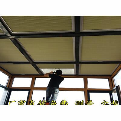 适用于阳光房遮阳顶帘蜂巢天棚帘玻璃顶天窗开合帘遮光隔热窗帘定制 定制商品(定金)下单前请咨询客服,定制商品以咨询客服为准。否则本店有权不发货。