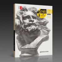 正版销售-2016第一线 金榜教学 石膏头像 孙维林 耿飞飞9787565125744