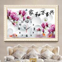 十字绣钟表客厅新款钻石画满钻卧室家和万事兴玉兰挂时钟点贴