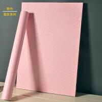墙纸卧室温馨壁纸pvc色素色宿舍寝室大学生装饰家具翻新贴情人节礼物 仅墙纸