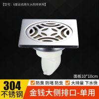 304不锈钢地漏防臭器防臭芯洗衣机接头卫生间下水道盖淋浴房厕所