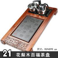 茶盘实木家用乌金石大号茶台茶海自动电热磁炉茶具套装家用