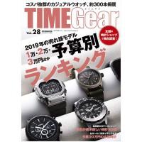 订阅 TIME GEAR 手表资讯 生活综合杂志 日本日文原版 年订3期