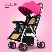 夏季婴儿推车可坐可躺超轻便折叠宝宝手推车儿童便携式婴儿小推车zf10