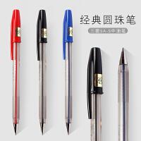 包邮日本uni三菱圆珠笔 SA-S 经典子弹头多色学生办公书写用顺滑油笔顺滑原子笔0.7mm