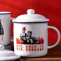 �R克杯��意水杯陶瓷杯���w杯子仿搪瓷缸子�典�雅f�k公室老式茶缸