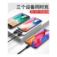 2018新款 无线充电宝苹果iphone x手机快充10000毫安大容量移动电源小米8pl