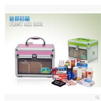 金隆兴家用小药箱 R8021 医药药品分类收纳盒收纳箱 医疗急救箱