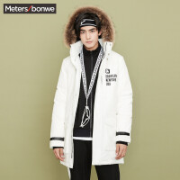 美特斯邦威羽绒服男2017冬季新款可脱卸帽中长款外套韩