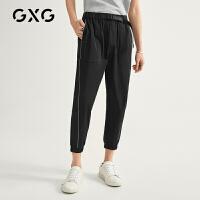 【新款】GXG男装 2021春季韩版黑色休闲撞色束脚哈伦裤GB102068C