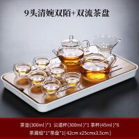 【好货】透明玻璃茶具套装家用功夫茶杯茶道日式简约办公室用茶壶小套茶盘 9件
