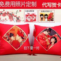 定制照片结婚抱枕DIY礼物实用礼品红色抱枕一对婚庆靠垫定制 45x45cm
