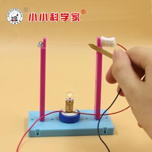席德STEAM科技制作发明手工diy学生stem科学实验玩具自制明暗灯