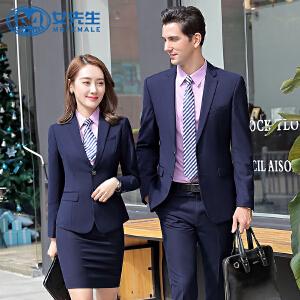 【1件7折 2件6折】新款男女同款职业装女装套装商务女士正装黑色西服行政工作服
