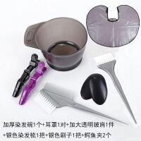 染发工具套装家用披肩�h油染发碗梳子软毛刷子耳罩美发用品