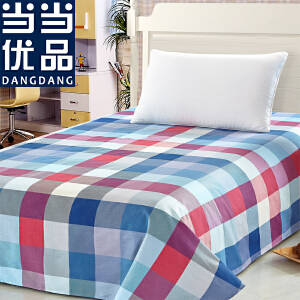 当当优品 纯棉斜纹印花双人床单 假日生活 230*250
