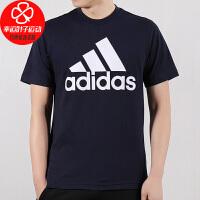 Adidas/阿迪达斯短袖男新款舒适圆领透气大LOGO运动休闲T恤DT9932