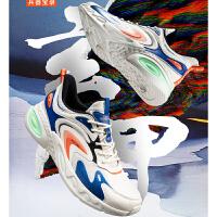 【券后预估价:104】男鞋运动鞋2021春季新品跑鞋网面透气耐磨轻便减震361度鞋子