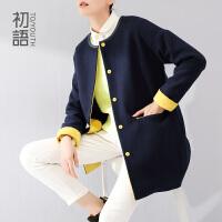 【1件7折/2件5折】初语冬季新款 两极撞色H廓型挺括羊毛呢中长大衣女8431224028