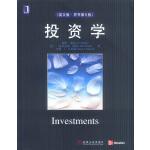 投资学(英文版.原书第5版)