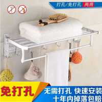 浴室卫生间太空铝毛巾架双层折叠浴巾架置物架免打孔卫浴五金挂件