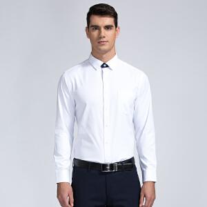 【包邮】才子男装(TRIES)长袖衬衫 男士纯色商务长衬衫