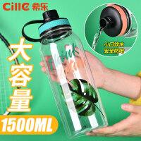 希乐大容量水杯塑料杯便携成人太空杯户外运动水壶大号杯子茶杯
