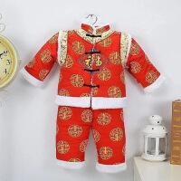 宝宝唐装套装冬季中国风新年装棉衣男女婴儿童1-2-3周岁百日礼服 加厚白毛福 66