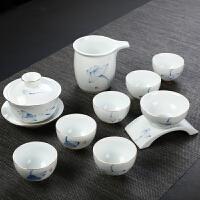 茶具套装 家用现代简约手绘陶瓷盖碗茶杯礼盒装中式 整套功夫茶具
