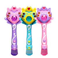 *玩具泡泡机 自动魔法泡泡棒 音乐闪光棒 儿童电动泡泡枪吹泡泡玩具泡泡液水晶弹
